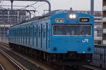 IMGP1775