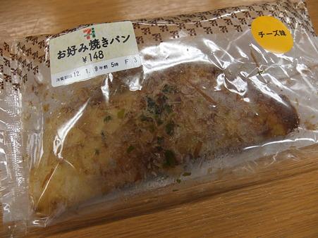 セブンイレブン お好み焼きパン(チーズ味) パッケージ