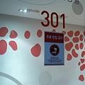 Photos: ヒチョルMV 301号室