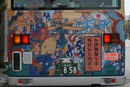 20110502_伊勢神宮 内宮