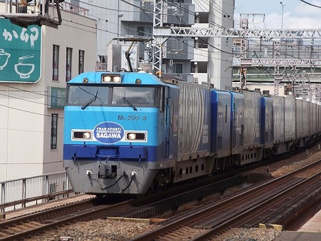 802-Mc250-3