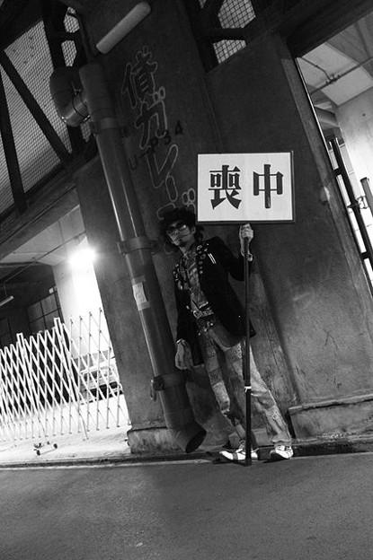 ★ 自粛ALIVE復興祈願特別變態藝術「 もう一度!!! 」