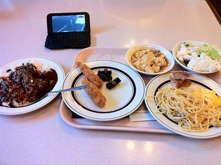 アパホテル札幌 レストラン四季