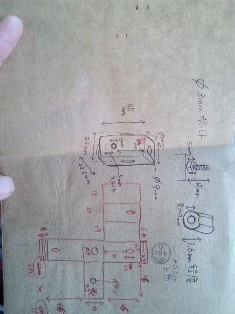 みょこさんが何か作るときの設計図の原案はこんな感じ。