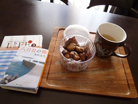 焼き菓子と本