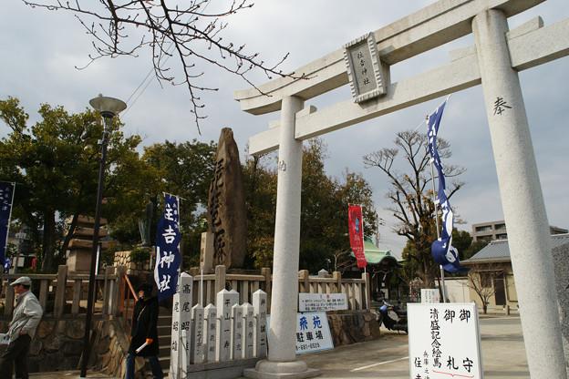清盛塚 住吉神社