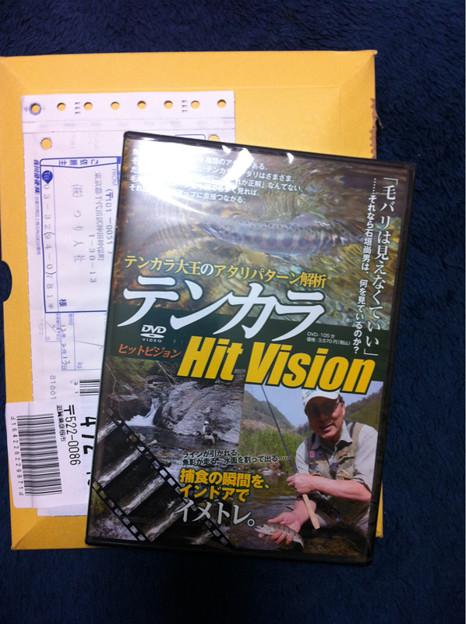 120215Hit Vision