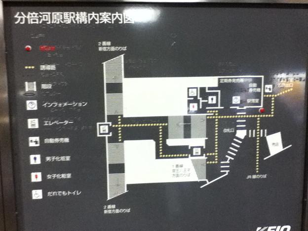 南部線京王線分倍河原駅の案内板(3)