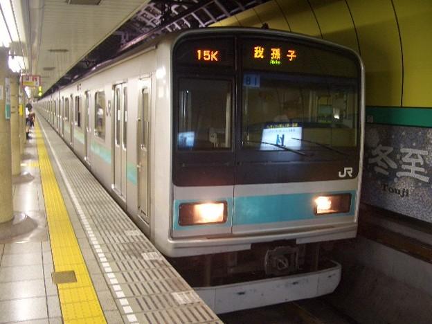 東京メトロ千代田線 普通我孫子行 CIMG7010