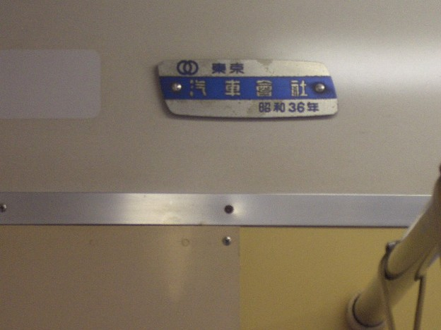 日比谷線 車内部 CIMG7348