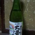 2012.3.10 大湧水