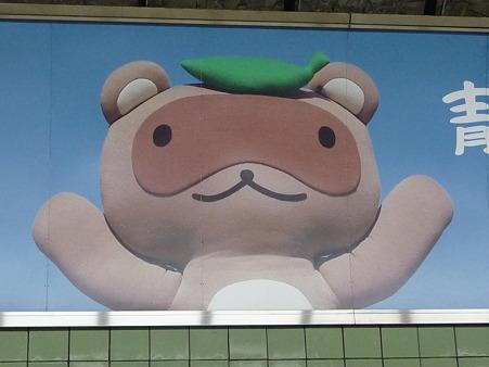 111229-ぴたポン! 本町駅 (2)