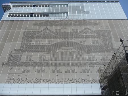 110417-姫路城 (43)
