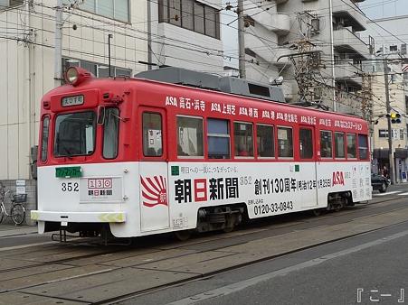 110416-阪堺電車 (11)