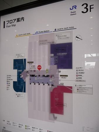 110416-17 大阪駅 (34)