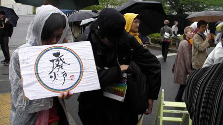 渋谷 原発やめろデモ 20110507 (10)