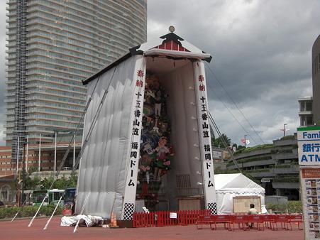 【博多祇園山笠 2009】福岡ドーム 飾り山笠 新生鷹軍団3
