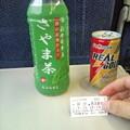 Photos: 所沢から西武新宿線の特急小江戸に乗り換えて、西武新宿までgo!