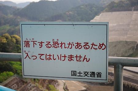 20110424_161205_raw