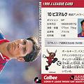 Photos: Jリーグチップス1998No.041ビスマルク(鹿島アントラーズ)
