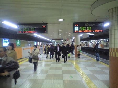 大岡山駅 下りホーム 発車標(2008)