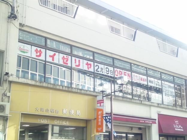 写真: 大田区 諸星ビル 2階