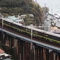 Photos: 9013M 485系高タカYD01編成 6両
