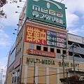 フタバ図書MEGA祇園中筋店