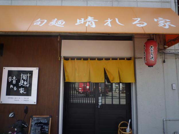 旬麺 晴れる家