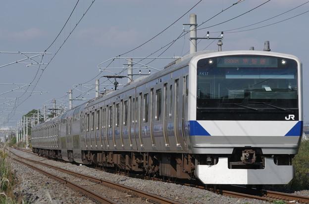 常磐線 E531系 K417 2386M