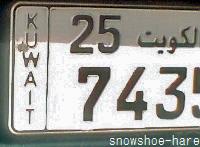 クウェートナンバー