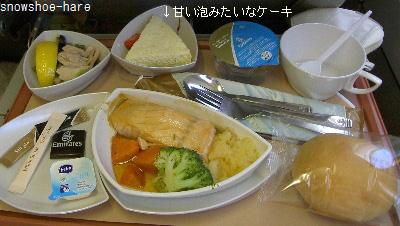 ドバイ→チュニスの特別食2