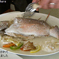 Photos: 鯛の塩釜