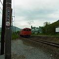 写真: 20110604_160409