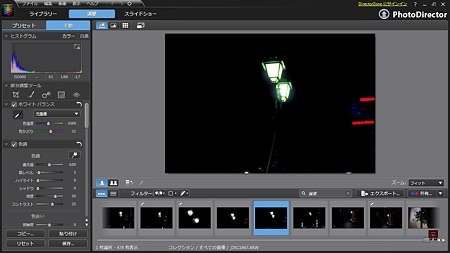 PhotoDirector画面