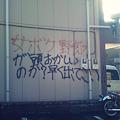 Photos: .