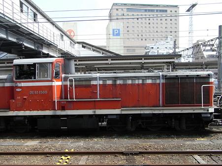DE10-1566(八王子駅)2