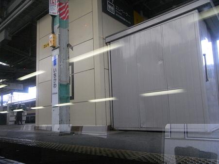 快速エアポート成田の車窓19