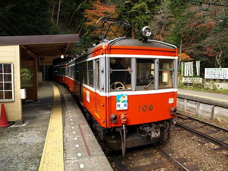 塔ノ沢駅2
