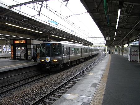 223系(新大阪駅)