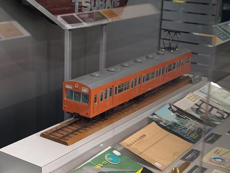 交通科学博物館30