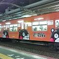Photos: くまモン車両