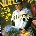 Photos: 江夏豊たった一人の引退式 Number 1 18