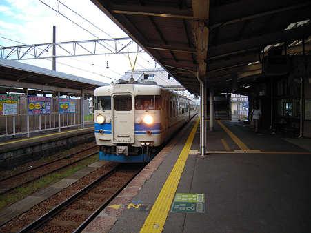 DSCN3206s
