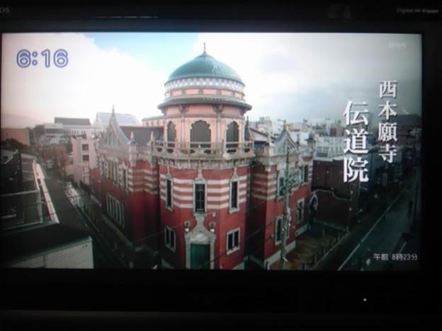 毎日放送・美の京都遺産『西... ...