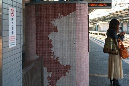 2012.04.09 京浜急行 日ノ出町駅
