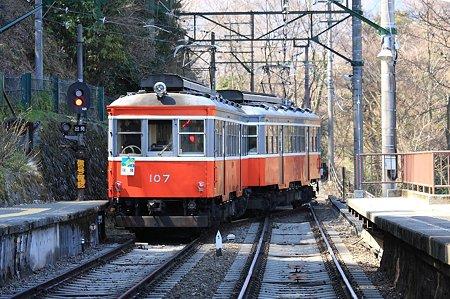 2011.04.06 宮ノ下 箱根登山鉄道