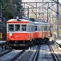 Photos: 2011.04.06 宮ノ下 箱根登山鉄道