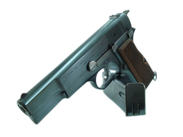 Rainbow Lagoon Browning Hi-Power Commercial Vigilante