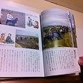 Photos: 掲載 004
